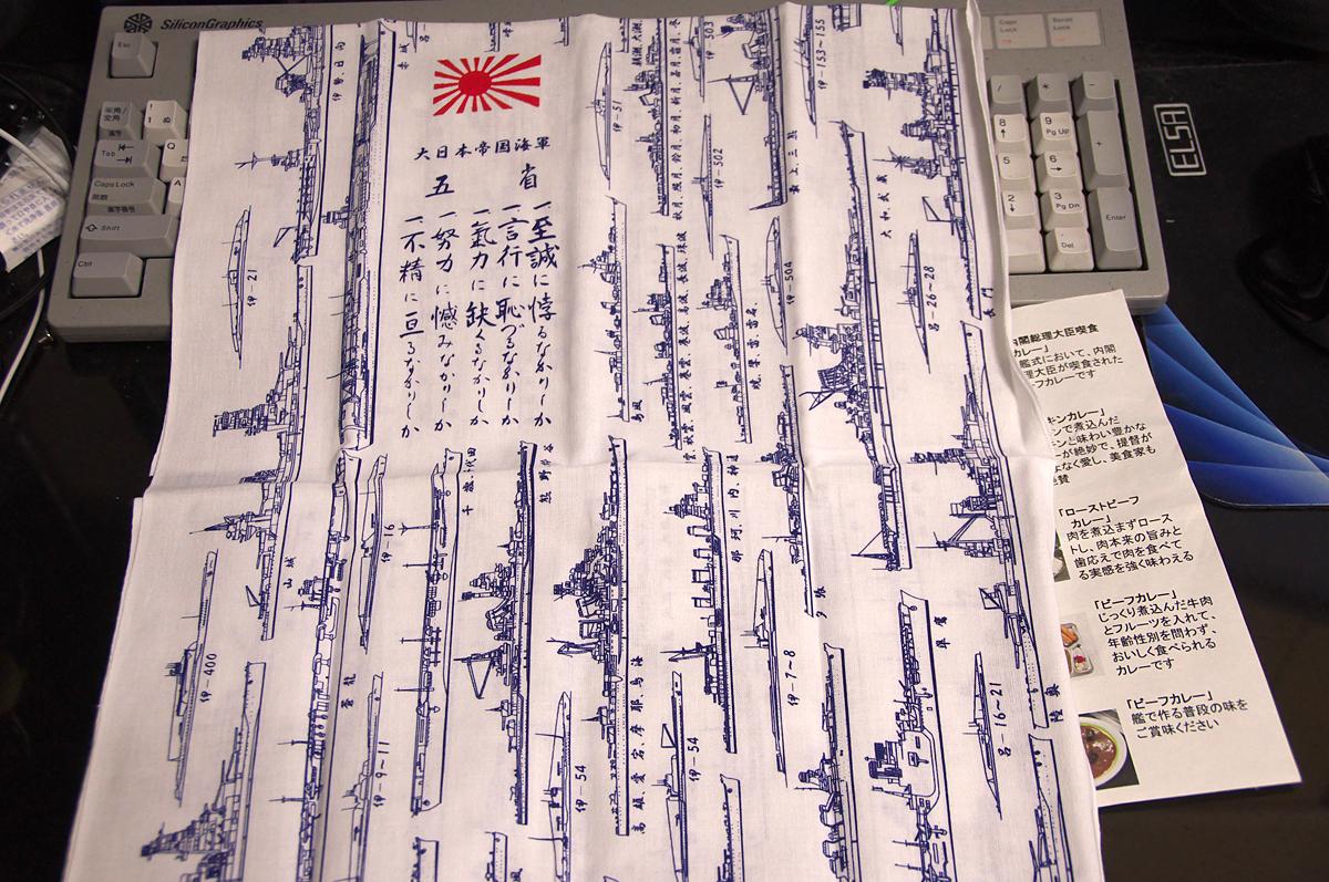 Pastime工廠横須賀護衛艦カレーグランプリPost navigationカテゴリー最近の投稿最近のコメントアーカイブ話題の記事