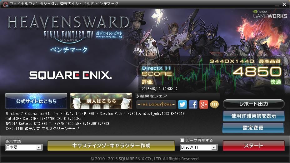 FF14_GTX660Ti