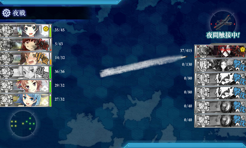 E6ボス戦