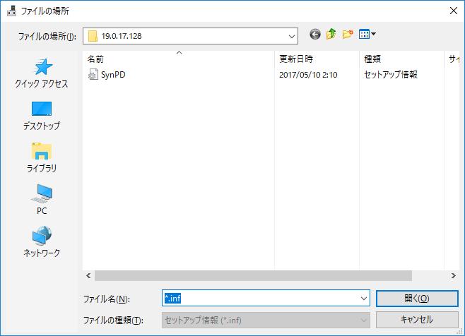 nx パッド ドライバ windows10