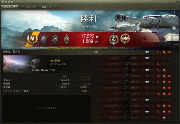 shot_046_2