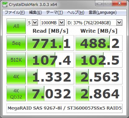 N8103-150 / 1000MB